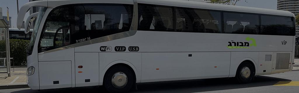 הסעות אוטובוסים בשרון